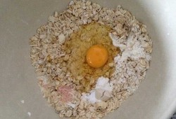 Unbeaten Eggs On Top Of The Raw Oats? Fail!