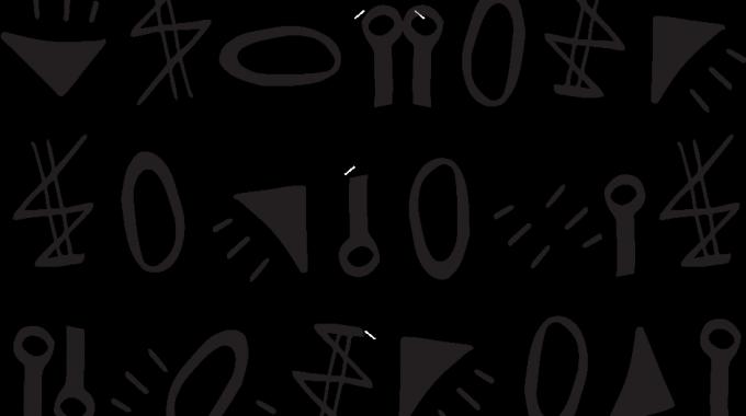 Rache Brand Patterns Hieroglyphics